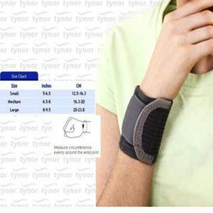 Tynor wrist brace with double lock- small